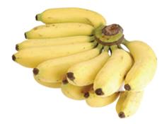 Banana Namwaa