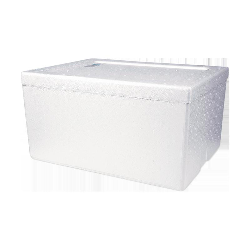 <b>Foam Box</b>